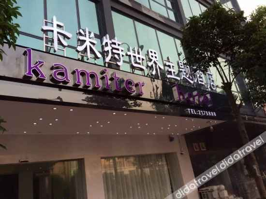 外观 Kamite World Theme Hotel Chenzhou Qijian Shop