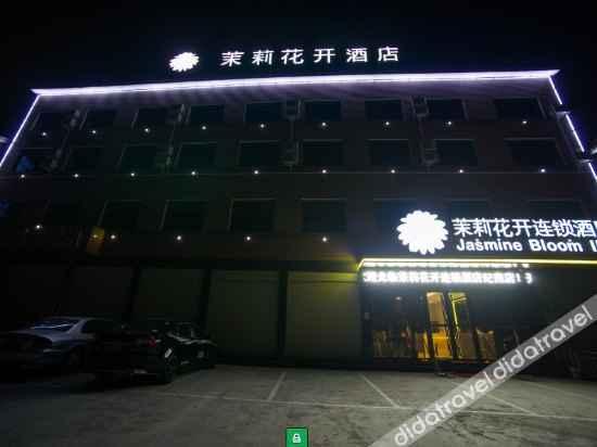 外观 Moli Huakai Chain Hotel Jingzhou