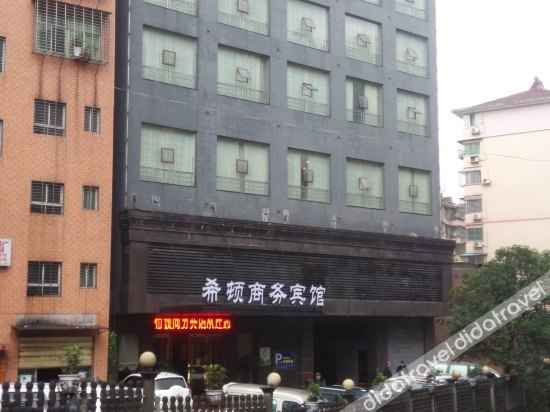 外观 Xidun Business Hotel