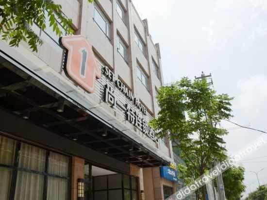 外观 Shangyite Chain Hotel