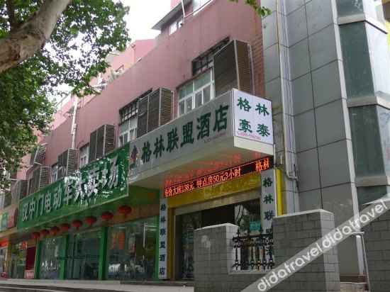 外观 GreenTree Alliance Nanjing Hanzhongmeng Subway Station Hotel