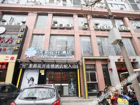 外观 Moli Huakai Chain Hotel Jingzhou Sherushan