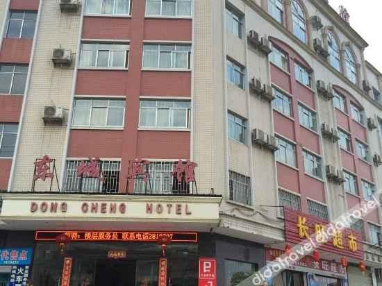 外观 Dongcheng Hotel