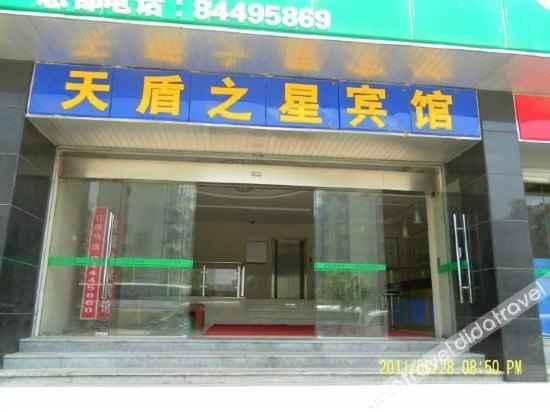 外观 Tiandun Zhixing Business Hotel