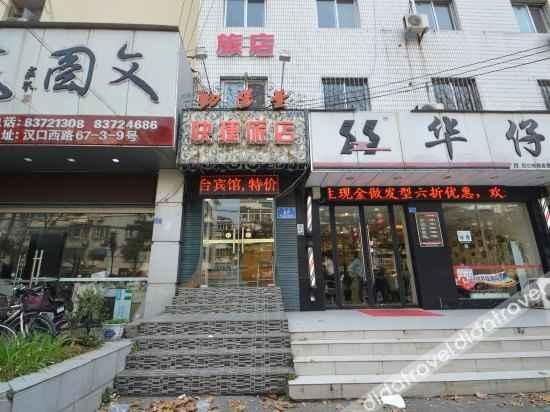外观 Chuyangtai Inn