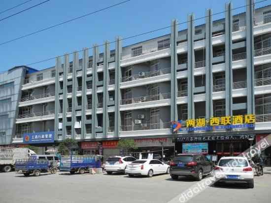 外观 Jingzhou West Hotel
