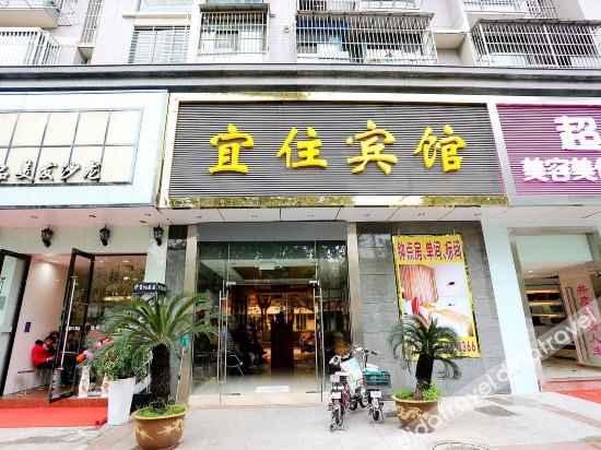 外观 Yizhu Express Hotel