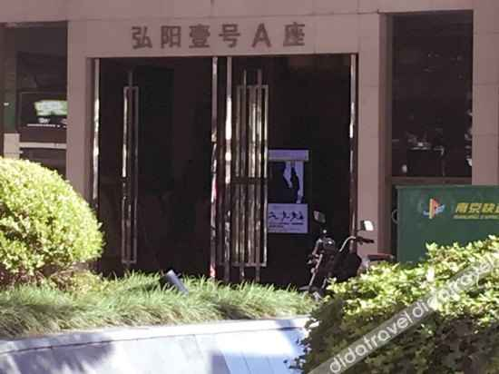 公共区域 Shijia Chain Self-Help Hotel