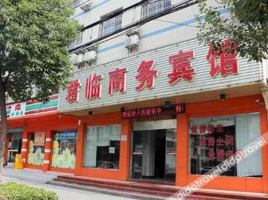 外观 荆州柏万商务酒店