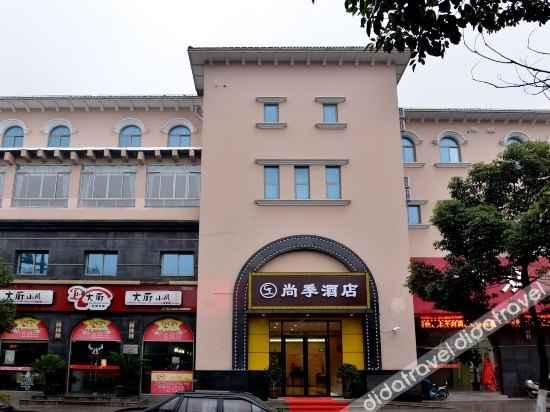 外观 Shangji Hotel changxin park branch
