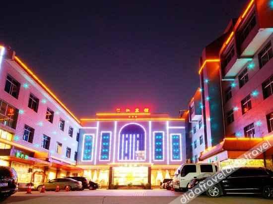 外观 Hongjiang Hotel
