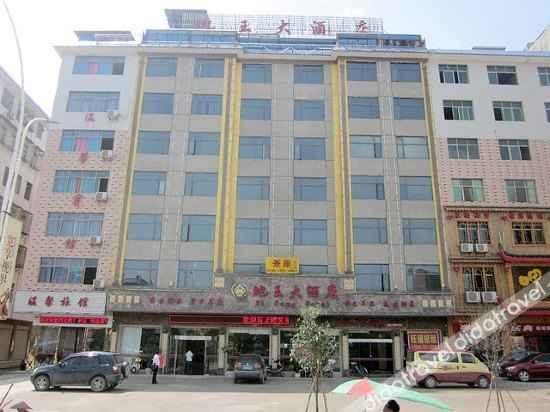 外观 Langshan Diwang Hotel