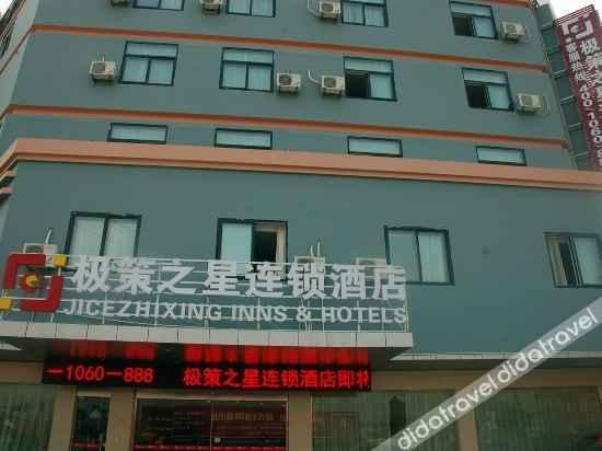 外观 Jice Zhoxing Chain Hotel
