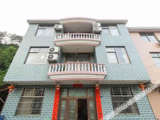 外观 Damingshang Shanjiashan Farmers' House