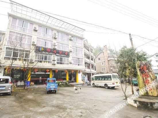 外观 Xitianmu Boya Nongju Lin'an Building 1