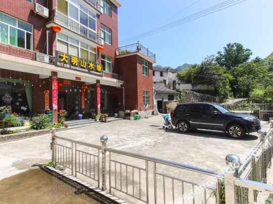 外观 Damingshan Shuiyuan Farmhouse