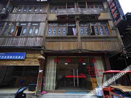 外观 Hongqi Rujia Hotel