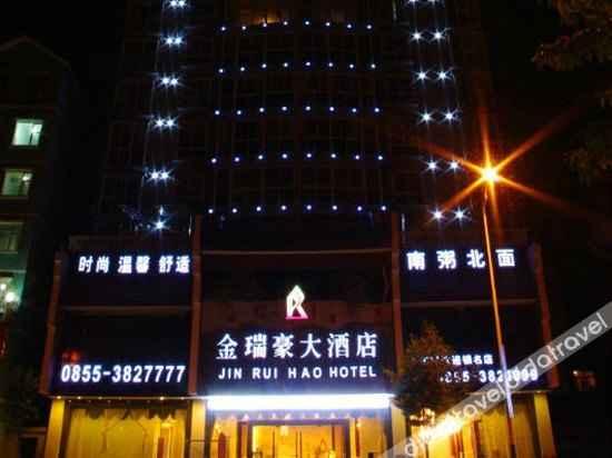 Logo Jin Rui Hao Hotel