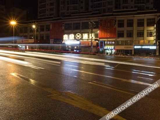 外观 Xinding Hotel