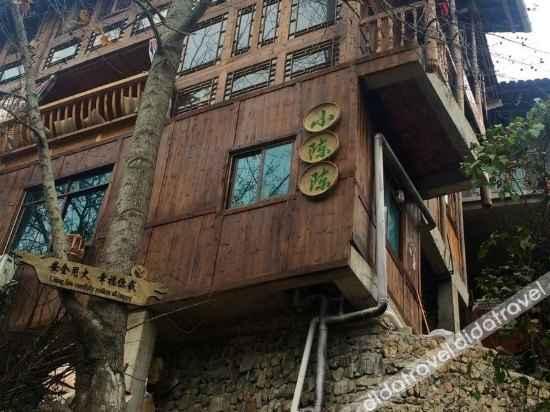 外观 Xiaochenchen Inn