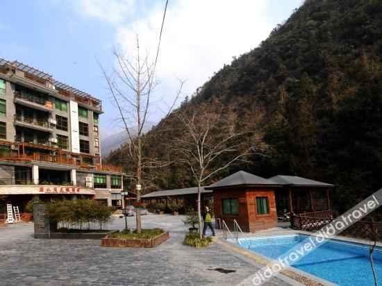 Logo Bishuiwan Resort Hotel