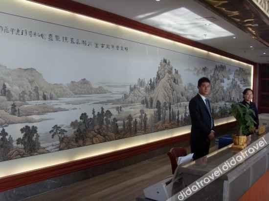 公共区域 Donghai Forest Hot Spring Resort