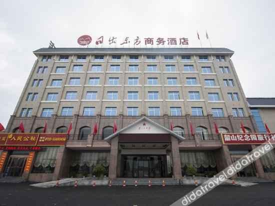 外观 Ri Chu Dong Fang Business Hotel