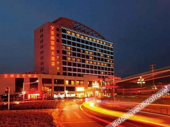 Logo Yabang International Hotel