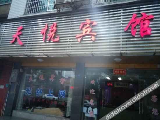 外观 Tianyue Hotel