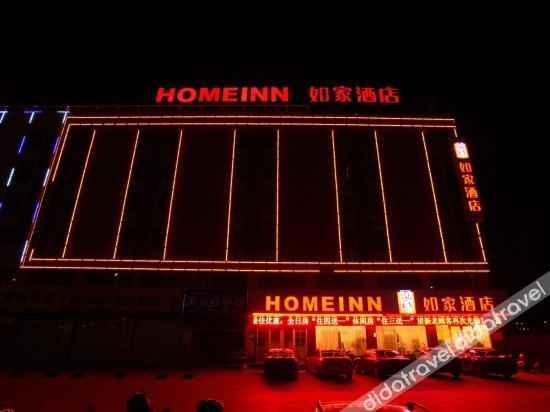 外观 Home Inn (Xiangshui Jinhai Road Huadu Buyecheng)