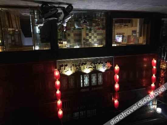 外观 Zhaoxing County Hostel
