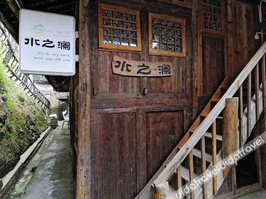 外观 Shuizhilan Inn(Xijiang)