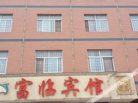 外观 Fulin Hotel