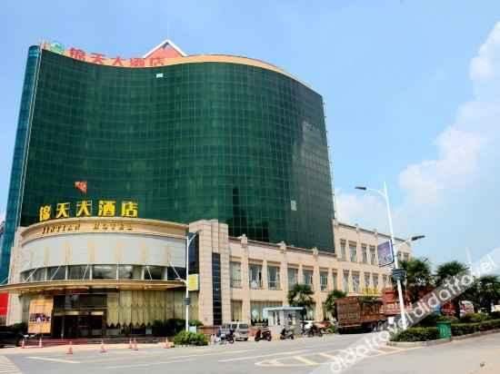 外观 Jintian Hotel