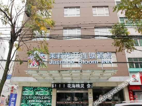 外观 Mili Huakai Chain Hotel Jiangling Bus Station