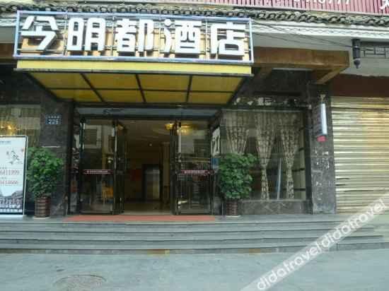 外观 Shangjie Chain Hotel Congjiang Jinmingdu Hotel Jiangdong South Road