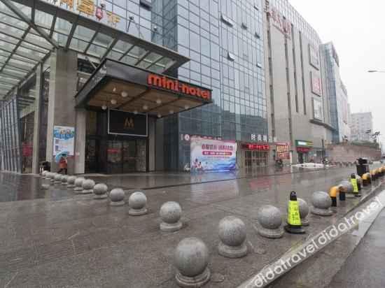 外观 Mini Hotel Xiangtan Yisu River