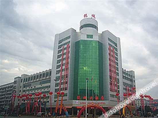 Logo Long Cheng Hotel