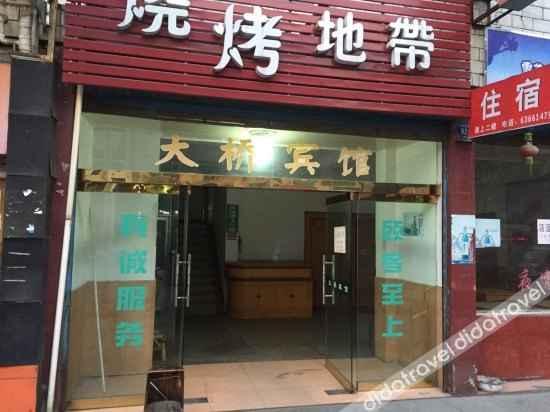 外观 Changhua Hotel (Tangshan Road)