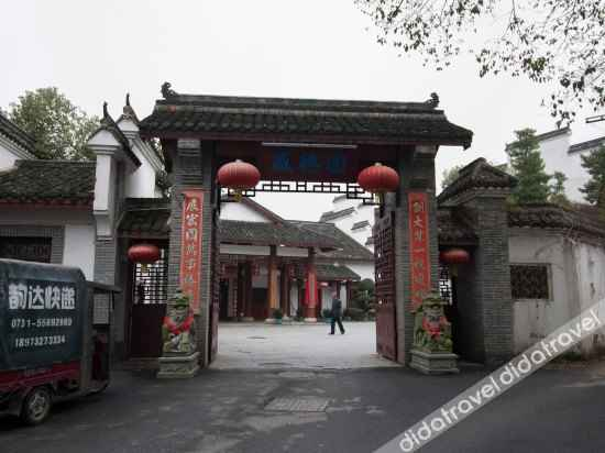 外观 Desheng Ecological Leisure Farm