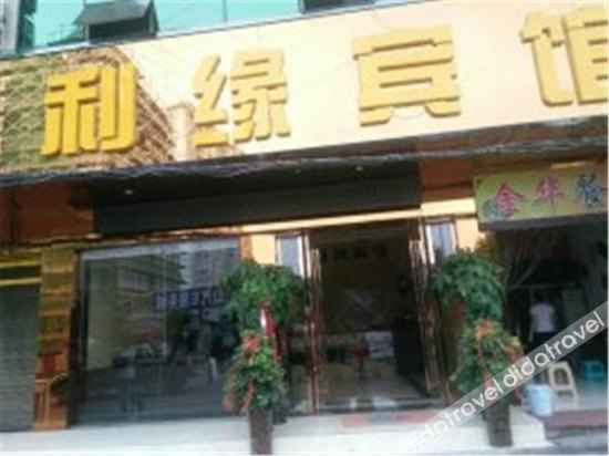 外观 Liyuan Guest House