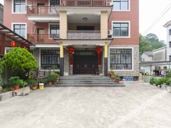 外观 Daming Mountain Nongxiangyuan Leisure Farmhouse