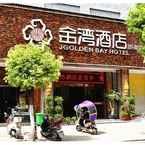 外观 Jgolden Bay Hotel