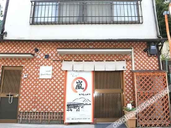 Logo Guesthouse Hoshinoarashi - Hostel