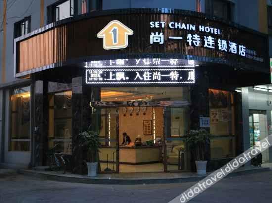 Hotel Exterior Shangyite Chain Hotel Xiantao