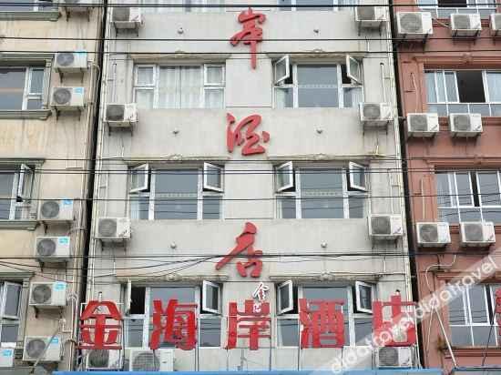 Hotel Exterior Jinhaian Hotel