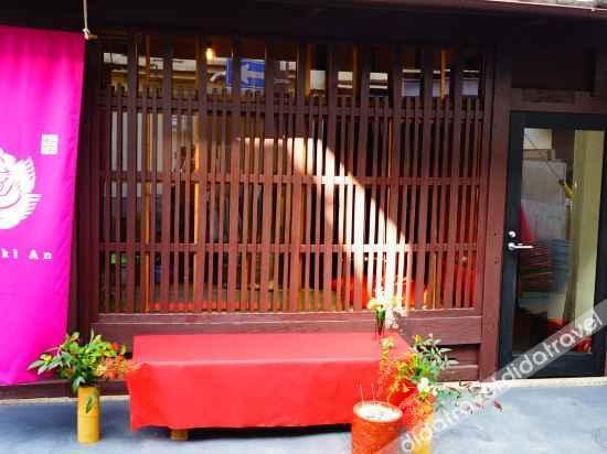 Logo Kyoto Classical House -Murasakian -
