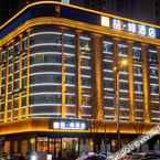 EXTERIOR_BUILDING James Joyce Coffetel (Linyi Xiangyang West Road)