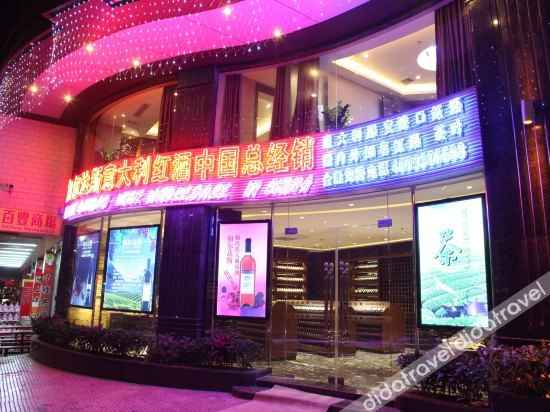 EXTERIOR_BUILDING Jun Yue Business Hotel