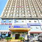 EXTERIOR_BUILDING 7 Days Inn (Xiaogan Beijing Road)